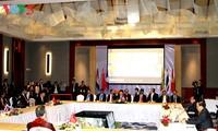 Canciller vietnamita asiste a la cuarta Conferencia ministerial de Cooperación Mekong-Lancang