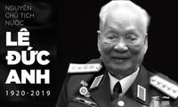 Líderes de Singapur y Brunéi expresan pesar ante el fallecimiento del expresidente de Vietnam Le Duc Anh