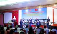 Vietnam y Estados Unidos refuerzan comprensión mutua en cultura