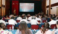 労働総連盟、シンポ開催