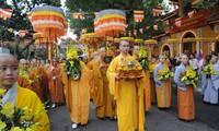 ベトナムにおける信仰の自由
