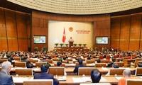 ベトナム国会会議の刷新