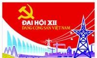 第12回党大会:ベトナムの近代的な工業国を目指す