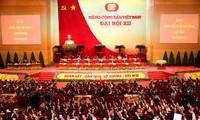 国民は、第12期党中央執行委員会を信頼