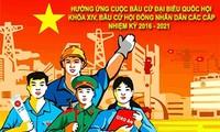 国家選挙評議会の人事・異議解決小委員会 開催