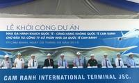 カムラン国際空港の国際ターミナル建設