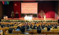 外務省、16年の活動総括会議を開催