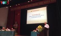 海・島へのベトナム領有権関連資料の研究座談会