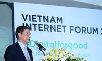 ベトナム・インターネットフォーラム2017