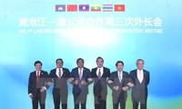 メコン川流域諸国の協力、平和と持続可能な開発のため
