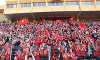 U-23アジア選手権 ベトナムが決勝進出 全国で熱狂的雰囲気