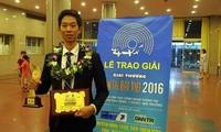 ハノイ スタートアップに成功した青年を顕彰