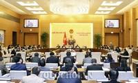 国会常務委員会 第22回会議 閉幕