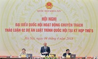国会常務委、特別行政・経済と区法案を審議
