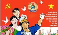 ベトナム労働組合と国際社会への参入事業