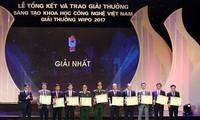 「科学技術賞2017」の授賞式