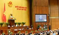 国会 環境保護を強化する方針