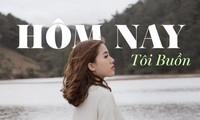 ベトナムバラード