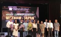 第2回越日コンサート