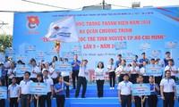 HCM市、青年ボランティア運動開始25周年を記念