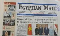 エジプト、ベトナムとの関係発展を望む