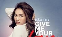 Bao Thyの歌声