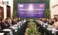 日越協力委員会第10回会議