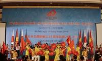 越日外交関係45周年記念レセプション