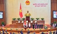 チョン党書記長、国家主席の宣誓を行う
