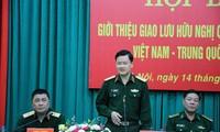 まもなく、越・中国境警備友好交流が開催