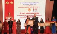 「ベトナム教師の日」の記念活動