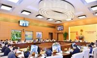 第29回国会常務委員会、開幕