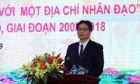 慈善活動2008~2018年期の総括会議