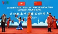 越中国交樹立69周年記念