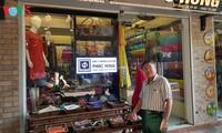 バンフック村の絹織り職人ファム・カック・ハーさん