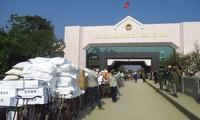 カオバン省の国境経済発展事業