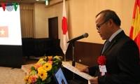 在日本ベトナム大使館 AA会議を開催