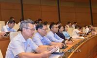 国会 国家会計検査法改正案を討議
