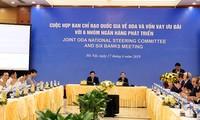 支援者、ベトナムへのODA供与の継続を公約