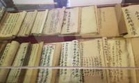 伝統的な紙「ゾー」を作る職業の保存