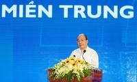 中部経済発展会議