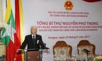 Sekjen KS PKV Nguyen Phu Trong mengunjungi Kedubes Vietnam