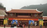 Kompleks situs peninggalan sejarah Ngoa Van-Jantung-nya  dari mazhab Buddha Truc Lam Yen Tu