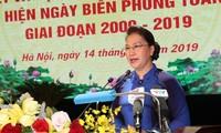 """Konferensi evaluasi sementara  dan pertemuan dengan para tipikal maju yang melaksanakan """"Hari Prajurit Perbatasan seluruh rakyat"""""""
