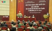 Menegaskan kenyataan sejarah dan keadilan Viet Nam dalam pertempuran membela daerah perbatasan sebelah Utara