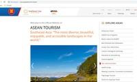 Penghargaan Pariwisata yang berkesinambungan ASEAN kali ke-2