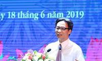 Konferensi brifing pers sehubungan dengan peringatan HUT ke-94 Hari Pers Revolusioner Viet Nam (21/6)