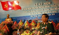 Vietnam People's Navy celebrates 50th anniversary of the first victory