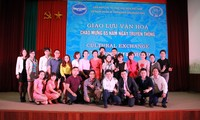 HCM City celebrates 65th anniversary of VUFO and Vietnam Peace Committee