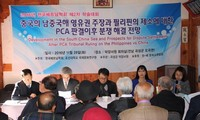 Conference on the East Sea after PCA's ruling in South Korea